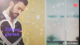 ویدئو موزیک  عمر و دفنه، ساختم خودم