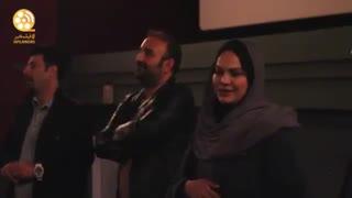 """اکران مردمی فیلم """"نفس"""" با حضور مهران احمدی ، هومن حاجی عبداللهی و نرگس آبیار دیشب در سینما آزادی"""