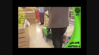 پاکسازی فروشگاه-مغازه-سوپرمارکت-مرکزخرید-زمین شوی-کف شوی-نظافت صنعتی-اسکرابر-سرنشین دار