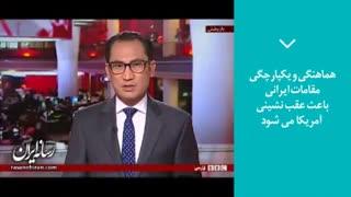 پنجره خبری رسانه ایران |  شماره دوم