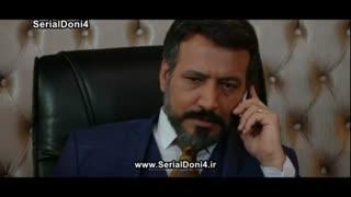 سریال رولت قسمت هشت  با دوبله فارسی