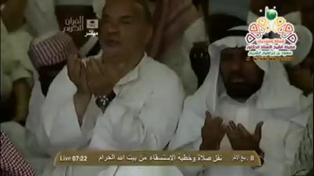 دعای بعد ار نماز مغرب مکه مکرمه دعای خوبی بود ولی اگه  شیخ سدیس  میخوند بهتر بود با لحن خودش