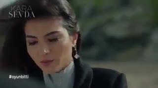 کلیپی  از صحنه پایانی  قسمت ۴۷ سریال  کاراسودا