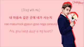lyrics-stay with me-chanyeol and punch