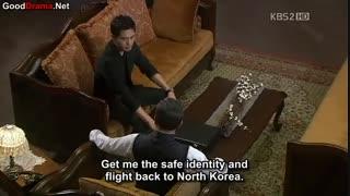 قسمت هفدهم سریال جاسوس میونگ وول-پارت اول