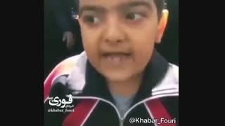 پسر بچه ی اصفهانی که بهش می گن اخراجی