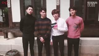 16.11.09 K-Lifestyle Magazine - CNBLUE   Photo Shooting