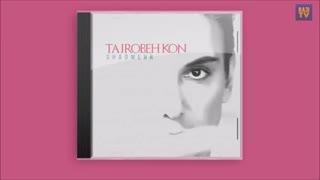 Shadmehr aghili - Tekraram Nakon | Tajrobeh Kon Album
