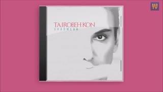 Shadmehr aghili - Ghoroor | Tajrobeh Kon Album