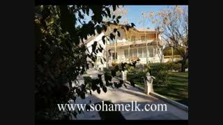 1200 متر باغ ویلا در کرج منطقه فردیس کد ملک: 352