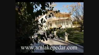 ١٢٠٠ متر باغ ویلا در دهکده ویلایی فردیس کد 632