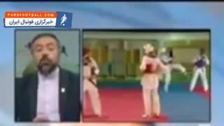 فیلم ؛ انتقادات تند از عملکرد ضعیف سرمربی تیم ملی ایران