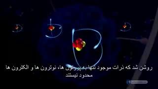 اعجاز قرآن - زوجیت در خلقت