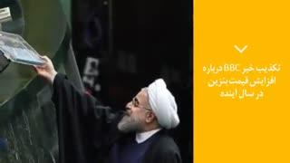 پنجره خبری رسانه ایران | شماره سوم