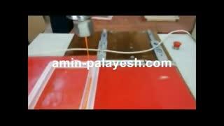 دستگاه نیمه اتوماتیک تولید فیلتر هوا09146484364