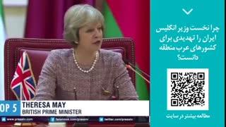 پنجره خبری رسانه ایران |  شماره چهارم