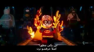 تریلر فیلم سینمایی The Lego Batman Movie همراه با زیرنویس