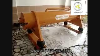 آبگیر لوله ای فرش زافران, دستگاه آبگیر اتوماتیک فرش, خشک کن فرش و قالی