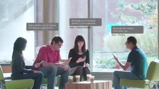 مترجم بین المللی مایکروسافت با ترجمه همزمان به 100 زبان دنیا