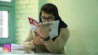 عرفان علیرضایی - وقتی سر امتحان عربی تقلب نمیرسونی! خنده دار