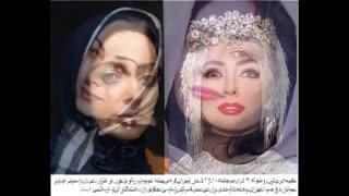 چالش عکس بدون آرایش هنرمندان ایرانی