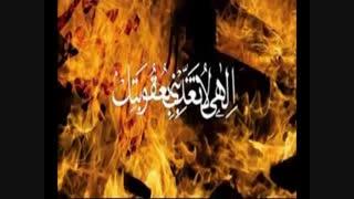 تاثیر باقیات الصالحات بر سرنوشت اموات - استاد عالی-برنامه سمت خدا