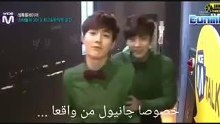 Exo funny sub