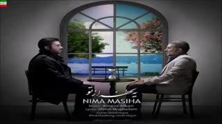 Nima Masiha – Ye Lahze Az To