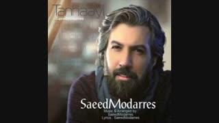Saeed Modarres-Tanhayi