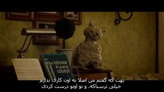 تریلر فیلم سینمایی Snatched همراه با زیرنویس فارسی