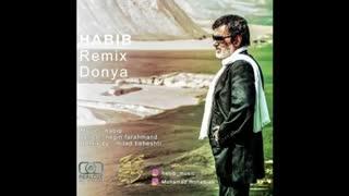 Habib - Donya Remix - Audio