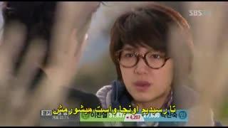 سریال کره ای تو زیبایی(سوکی،پارک شین هه)