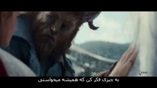تریلر فیلم سینمایی دیو و دلبر (Beauty and the Beast ) همراه با زیرنویس فارسی