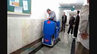 اسکرابر / بهداشت و نظافت بیمارستان ها