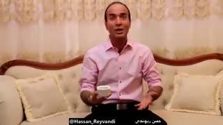 مراقب باشید شب یلدا دستتون رو نشه ( حسن ریوندی)