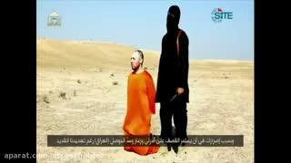 جلوه های ویژه هالیوود در سر بریدن های داعش