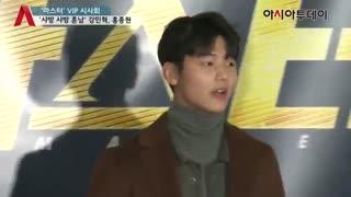16.12.19 asiatoday News - Movie 'Master' VIP Premier  Minhyuk CNBLUE Cut