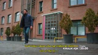 دانلود قسمت  66 سریال  عشق اجاره ای با زیرنویس فارسی
