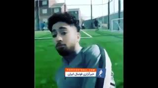 طنز ؛ حسی که بازیکنان بعد از لایی خوردن دارند..