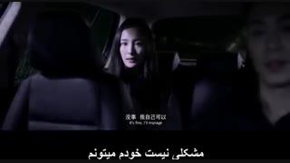 فیلم شاهد-پارت دوم-با زیرنویس فارسی
