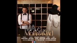 Mohammad Rezvan Ma