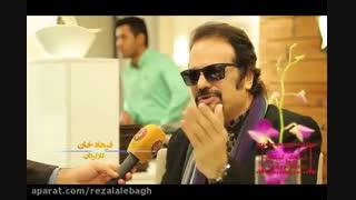 فیلم سینمایی سلام بمبی تدوین تیزر :رضا لاله باغ
