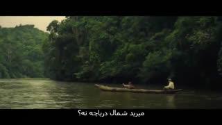 """تریلر فیلم سینمایی """" شهر گمشده زد """" """"Lost City of Z"""" همراه با زیرنویس فارسی"""