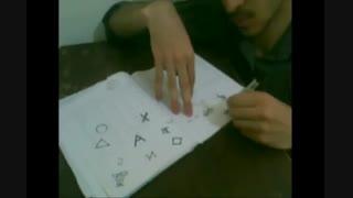 کلیپ شعبده انتقال نوشته به کارت