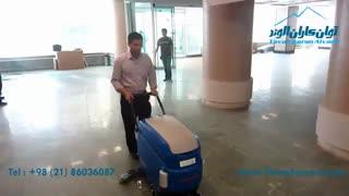 اسکرابر دستی نظافت صنعتی کف لابی های مجتمع تجاری