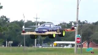 ماشین هلی کوپتر / رسانه تصویری وی گذر