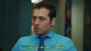 دانلود قسمت ۶۶ سریال Kiralik Ask عشق اجاره ای با زیرنویس فارسی