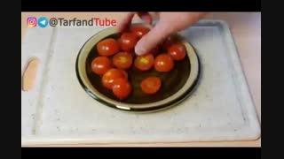 چیجوری تعداد زیاد گوجه رو با یه حرکت نصف کنیم؟