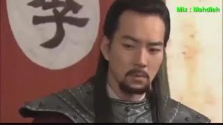 میکس زیبا و غمگین امپراطور دریا یوم جانگ با آهنگ قسمت میدم ( مهدی گرناوی)