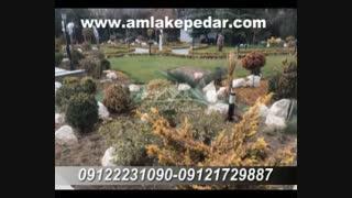 باغ ویلا در منطقه زیبادشت به مساحت چهر هزارو دویست متر کد635